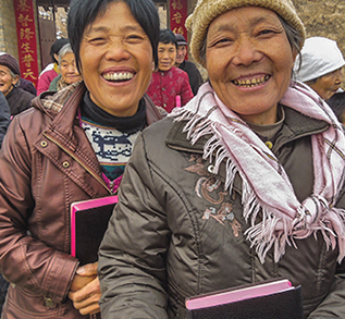 DELIVER GOD'S WORD THROUGHOUT CHINA
